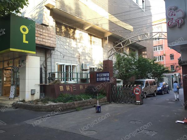 田林三村图片