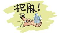 多板块出现新房二手房价格倒挂 今年上海楼市是怎么了