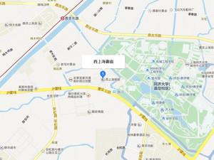 西上海御庭区位图