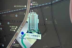 徐汇公园道壹号区位图